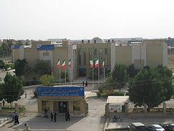 موسسه جهاد دانشگاهی خوزستان