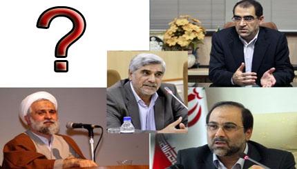 کمیته انتخاب روسای دانشگاه ها