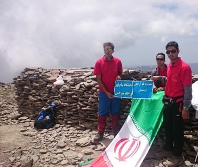 کوهنوردان پیام نور سرخس