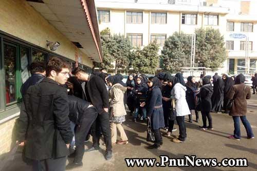 تجمع اعتراضی دانشجویان پیام نور
