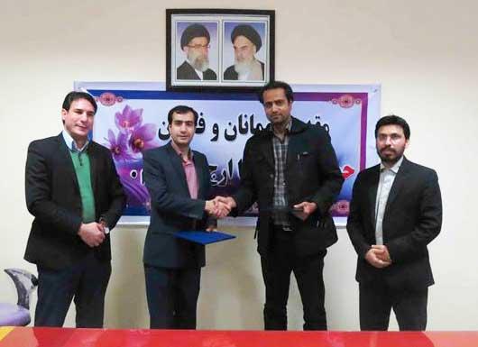 تفاهم نامه پیام نور سیستان و بلوچستان