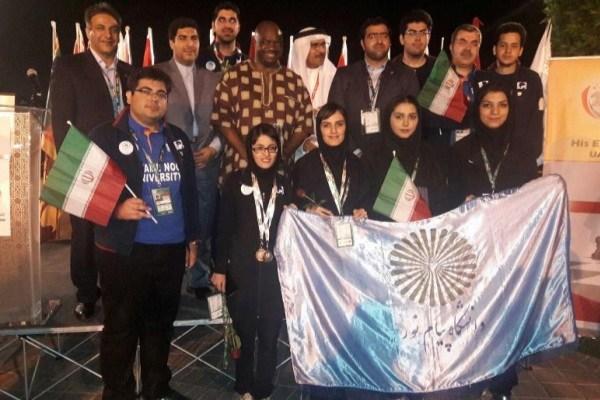 تیم پیام نور در مسابقات شطرنج دانشجویان جهان