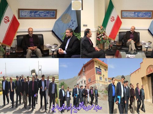 اکبری قائم مقام پیام نور در بازدید از پیام نور استان البرز