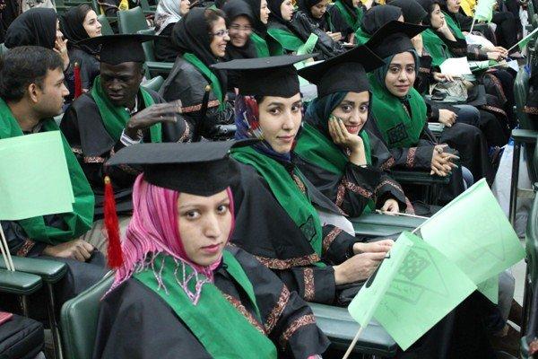 دانشجویان خارجی - غیر ایرانی