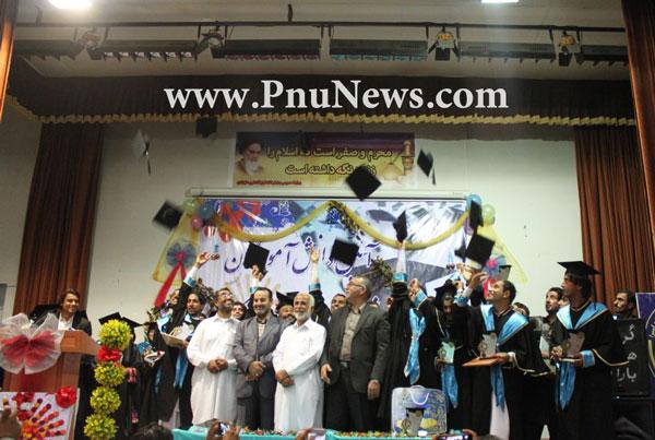 جشن فارغ التحصیلی دانشگاه پیام نور راسک