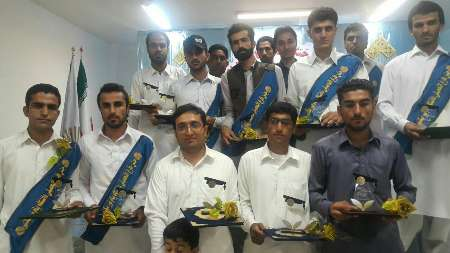 جشن فارغ التحصیلی پیام نور نیکشهر -1