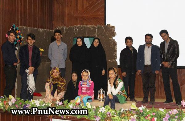 گروه تئاتر دانشجویی سفیران مهر و امید پیام نور نیر