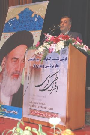 اولین نشست کنفرانس بین المللی علوم دینی و مبارزه با افراطی گری