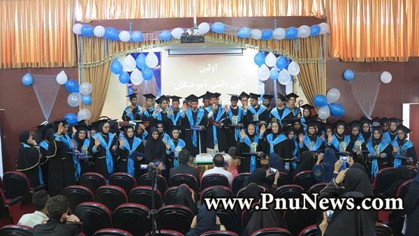 جشن فارغ التحصیلی دانشجویان پیام نور چابهار