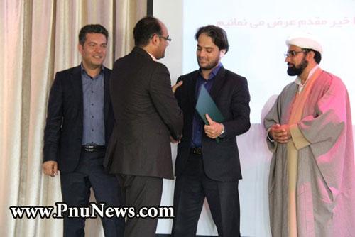 انتصاب جواد خانلری به سمت معاون دانشگاه پیام نور کردستان