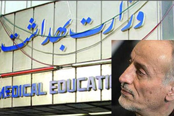 محمد حسین پورکاظمی رئیس مرکز سنجش آموزش پزشکی