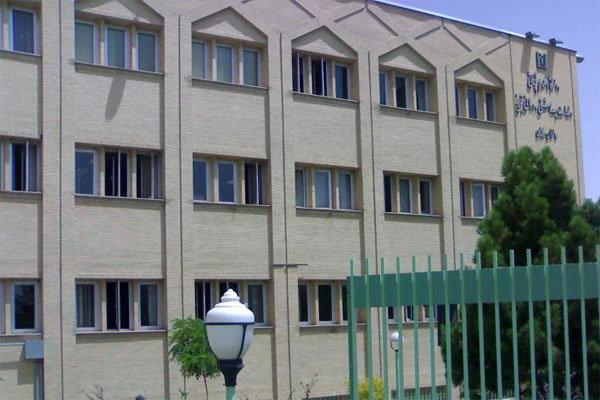 دانشگاه علوم پزشکی تبریز