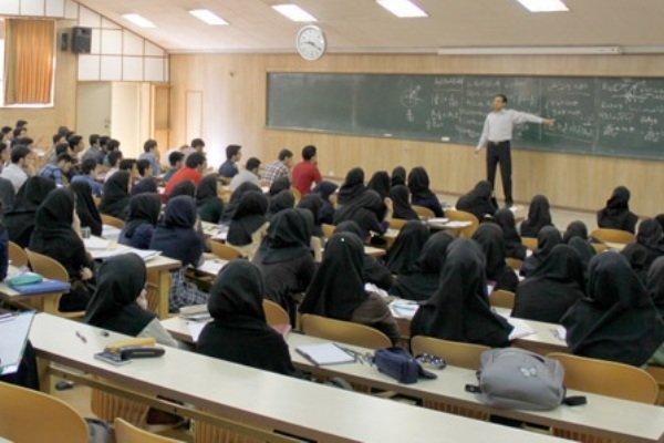 کلاس در دانشگاه
