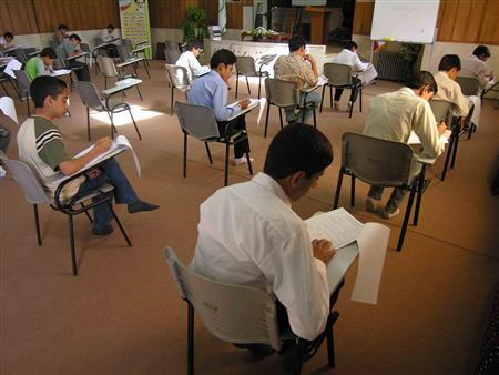 امتحانات دبیرستان