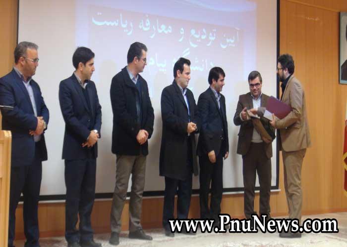 انتصاب تورج رحمانی رئیس پیام نور زنجان