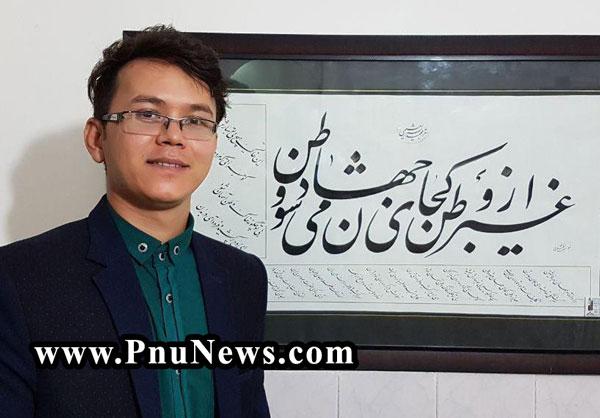 مهدی جعفری دانشجوی افغانستانی رتبه یک کنکور ارشد در ایران