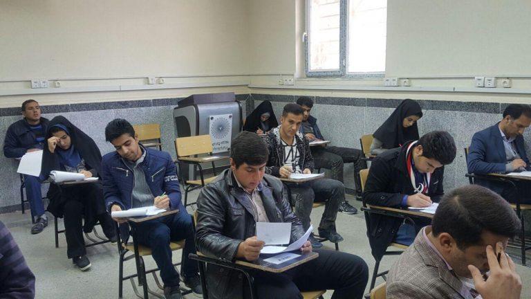 عکس امتحانات دانشگاه پیام نور