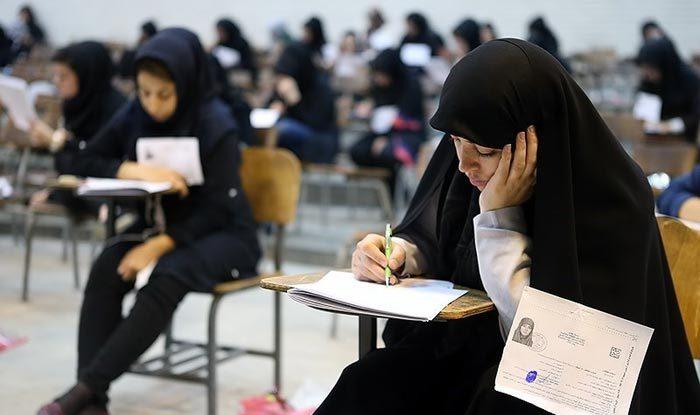 نتایج پنجمین آزمون استخدامی کشور