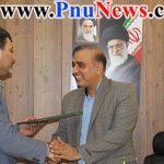انتصاب ترابی مدیر فرهنگی پیام نور استان هرمزگان