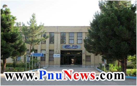 بوفه دانشجویی دانشگاه پیام نور مشهد