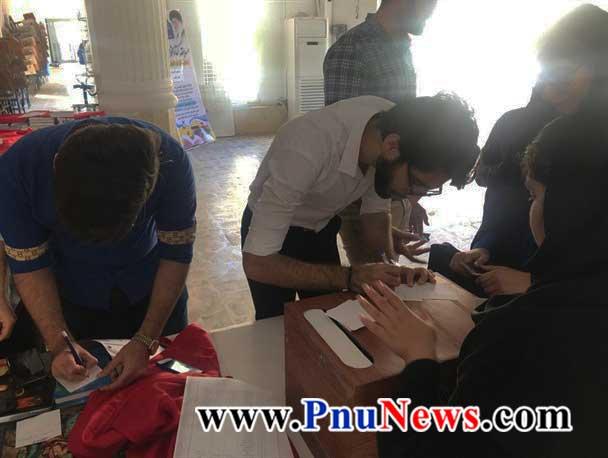 انتخابات انجمن علمی دانشگاه پیام نور بوشهر