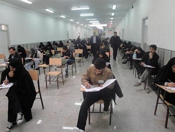 امتحانات دانشگاه پیام نور