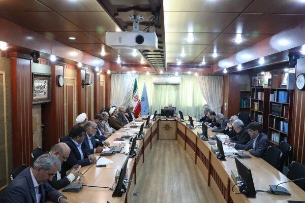 جلسه وزارت علوم