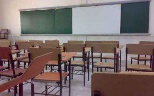 تعطیل شدن دانشگاه پیام نور