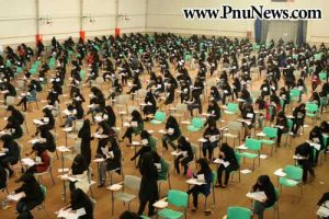 امتحانات پیام نور لغو شد