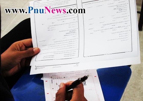 امتحانات دانشگاه پیام نور لغو شد